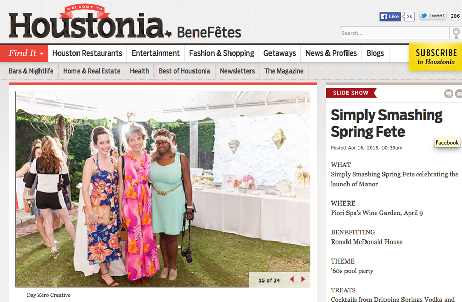 me, Houstonia, my style, houston blogger